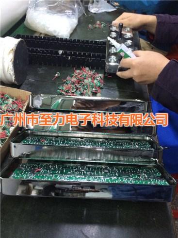 雾化器_超声波雾化器_广州市至力电子科技有限公司